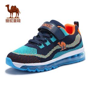 小骆驼童鞋春季新款男童女童气垫鞋儿童缓震跑鞋