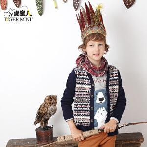 男童开衫毛衣 儿童V领针织打底衫6韩版外套春秋装5岁小虎宝儿童装