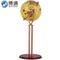 大号仿古教学地球仪书柜办公室书房创意装饰落地摆件开业礼物 球直径42CM 高110CM仿古色立式