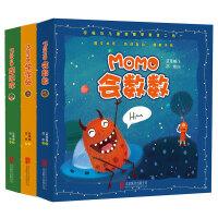 童立方・字帖与儿童启蒙早教系列(全3册)MOMO学汉字+学字母+会数数