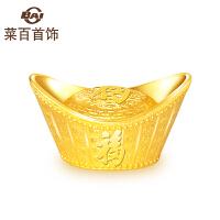 菜百首饰 黄金Au999福字金元宝 黄金条理财礼品投资