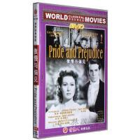 电影碟片DVD光盘 世界经典电影 傲慢与偏见(英文原版)1DVD