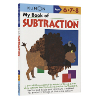 【首页抢券300-100】Kumon My Book of Subtraction 公文式教育 小学6-8岁数学教辅 数