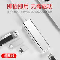 网线转换器适用联想华为戴尔苹果macbook小米电脑usb华硕mac笔记本pro转接头网络air转接