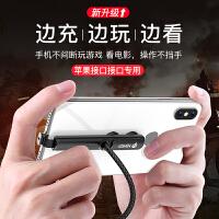 苹果数据线iphonex弯头充电线xs max手机平板xr吃鸡手游神器i7快充8x通用plus加长6