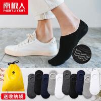 南极人袜子男隐形袜棉袜10双装NW20190314