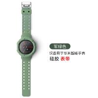 华米手表3表带 amazflt智能手表运动硅胶个性nfc版男女时尚替换带A1801腕带配件 华米智能手表表带