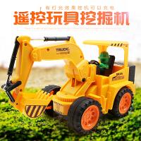 工程车男孩玩具车电动可充电可遥控儿童挖掘机挖土机玩具遥控车