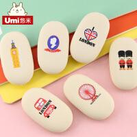 UMI创意韩国文具彩色鹅软石造型学生橡皮 卡通英伦风复古大号橡皮