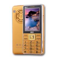 【礼品卡】佰灵通303D 老人手机 音  2.6英寸触屏手写双卡强光手电魔音震动长待机老人机