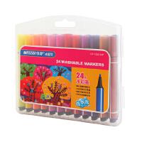 马可MARCO 儿童三角杆可水洗24色水彩笔1232