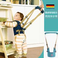 婴儿学步带四季通用防摔防勒婴幼儿童宝宝安全学走路 小孩夏季透气学走路安全带