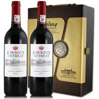 澳大利亚洛神山庄西拉赤霞珠干红葡萄酒 澳洲原装原瓶设拉子进口红酒 礼盒装750ml*2