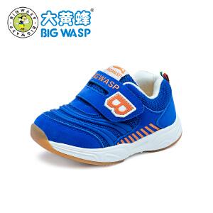 大黄蜂童鞋 儿童机能鞋秋季男宝宝鞋子 学步鞋软底防滑1-2-3-6岁