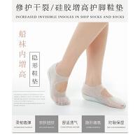 袜子内增高鞋垫抖音款硅胶仿生后跟套体检面试隐形增高垫全垫男女 新款S码 2.5cm半垫(35-39)