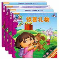爱探险的朵拉系列故事书第12辑贴心伙伴共4册正版 送拼图3-4-5-6岁儿童漫画绘本央视热播动画片少儿童探险故事图书籍相约星期二