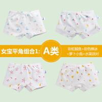 宝宝内裤女宝1-3-4-6岁纯棉小女孩短裤头女童平角裤幼儿童四角裤