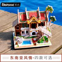 若态3D立体拼图拼板儿童木制质手工DIY创意玩具东南亚风情小屋