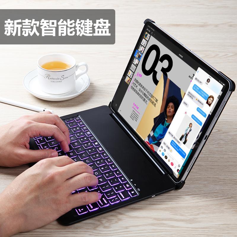 苹果ipad pro11寸智能键盘保护套air2无线蓝牙2018新款ipad9.7金属背光保护壳子2 ipad pro10.5/2019新款air10.