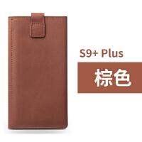 三星galaxy s9+ plus真皮商务手机套 s9+皮套钱包保护套壳 三星s9+ Plus钱包款棕色