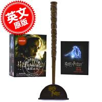 现货 哈利波特 赫敏的魔杖和贴纸套装周边 英文原版 Harry Potter Hermione's Wand and