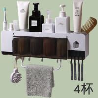 放牙刷牙膏水杯置物架放牙刷洗漱用品的架子多功能壁挂式刷牙杯卫生间收纳盒