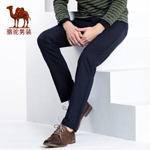 骆驼男装 2017春季新款时尚修身小脚休闲裤青年商务休闲长裤子男