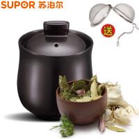 苏泊尔砂锅新陶养生煲滋补煲小号陶瓷煲0.7升炖盅砂锅炖锅汤锅TB07A1