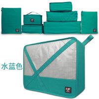 旅行收纳袋七件套旅行箱收纳整理袋行李衣服整理包套装收纳包