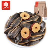良品铺 子葵花籽160g*1袋红枣味瓜子坚果炒货小吃零食休闲食品批发小包装