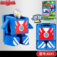 咸蛋超人奥特曼变形杯面三秒切换战斗形态变宇宙超人星杰儿童玩具