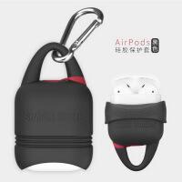 airpods保护套耳机保护壳创意硅胶防丢挂钩带防尘塞 防摔苹果无线蓝牙充电仓套收纳盒
