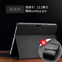 微软surface pro6平板电脑保护套12.3英寸surfacegpro电脑包皮套surface 商务黑【保护套+电