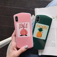 苹果X手机壳iPhoneXR菱形光面XSMAX菠萝水蜜桃8plus全包边防摔7p个性创意6sp网红夏 6/6s 菱形光