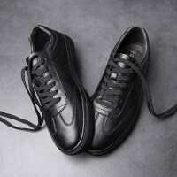 男鞋夏季潮鞋休闲板鞋男真皮韩版百搭青年皮鞋高个子大脚鞋46码45