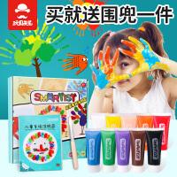 儿童手指画颜料可水洗套装宝宝涂鸦画画印泥套装画纸工具10色