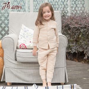 顶瓜瓜顶呱呱 彩棉空气层条纹婴儿棉质保暖内衣套装