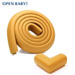 OPEN BABYA欧培婴儿童防护防撞角 桌角防护套 婴儿宝宝防护用品 2套泡沫防撞角、防撞条