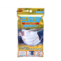 【当当海外购】保税区直发 日本KOWA三次元高密着口罩PM2.5防尘防雾霾5枚