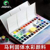 马利 初学者透明盒装手绘设计18 24 36色固体水彩颜料套装
