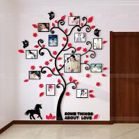 亚克力墙贴3D水晶相框树照片墙客厅卧室办公室励志照片立体墙贴画 超