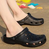洞洞鞋男士夏季户外情侣包头拖鞋耐穿潮流海边度假沙滩鞋半拖凉鞋夏季百搭鞋