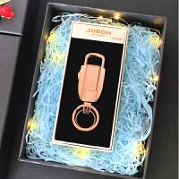 情人节礼物 创意实用送男生日礼物男生送男朋友老公特别的 +礼盒