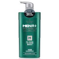 正品施华蔻男士薄荷活力洗发水450ml去屑保湿洗发露无硅油控油