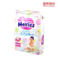 花王(MERRIES) 日本本土花王 日本花王纸尿裤/尿不湿 M码(6-11kg) (海外购)