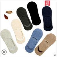 透气男袜7双船袜男士袜子短袜浅口薄款隐形防滑硅胶防臭袜不掉跟