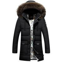 冬装男式羽绒服男羽绒服可脱卸保暖中长款羽绒服男7007