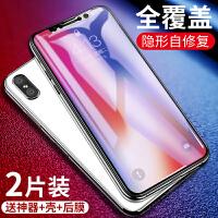苹果7plus钢化膜iPhone8手机膜6六6s贴膜8全屏覆盖八plus七水凝膜 苹果6/6s新6D水凝膜抗蓝光>前2
