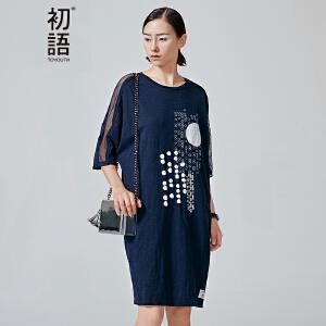 初语夏季新款 圆领撞色立体波点印绣网眼拼接短袖连衣裙女8622431072