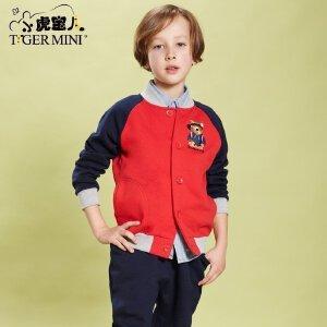 【尾品汇直降】男童开衫套装卫衣 中大童休闲两件套儿童春秋运动小虎宝儿童装